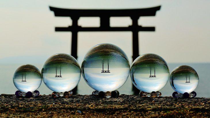 【厄除けレポ】小田原にある報徳二宮神社での御祈願(厄除け)まとめ